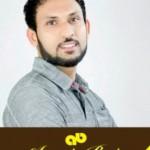 Designer Amir Baig