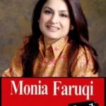Designer Monia Farooqui