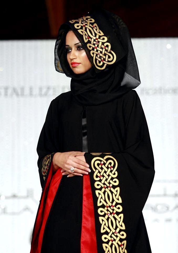 Latest Abaya Design 2014