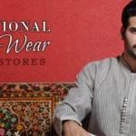 Eden Robe Men's Shalwar Kameez Collection 2013