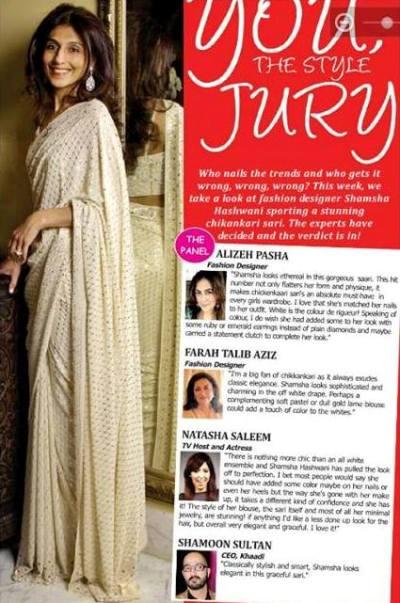 Shamsha Hashwani Fashion Designer