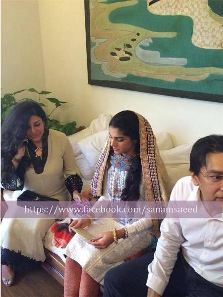 Sanam Saeed Engagement Pics