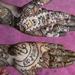 Best Simple Mehndi Designs Pics 2015